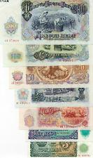Bulgaria 1951 year 3-200 Leva set 7PCS BrandNew Banknote(paper money)