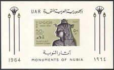 Egypt 1964 Isis/Statues/Carvings/Heritage/UNESCO/History impf m/s (n41164)