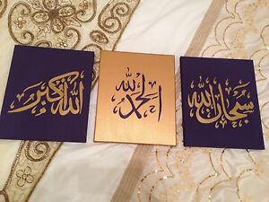 ISLAMIC CANVAS HANDPAINTED CALLIGRAPHY 3 PIECE SET PURPLE AND GOLD 30x40cm