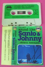 MC SANTO & JOHNNY Sound like italy SERIE PRIMAVERA N. 1678 no cd lp vhs dvd