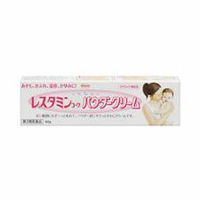 Kowa Restamine Powder Cream Steroid Antihistamine Itching, Rash 40g w/ tracking