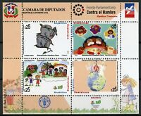 Dominican Republic 2018 MNH Parliamentary Front Zero Hunger 4v M/S Art Stamps
