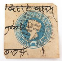 .INDIA 1857 QV 1/2 ANNA EMBOSSED ENVELOPE USED HINGED STAMP.