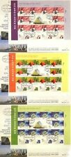 ISRAEL 2010 Stamp IMPERFORATE Sheets FDC's INNOVATIONS CHINA EXPO. (V.RARE). XF.