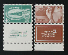 Israel, 1950, Independence Day, MNH Stamps With Tabs  #a2451