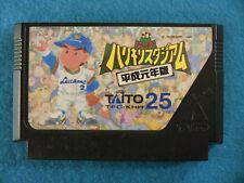 Kyuukyoku Harikiri Stadium: Heisei Gannen Ban (Nintendo Famicom FC NES, 1989)