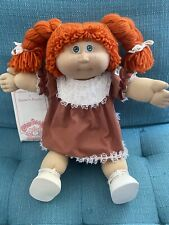 Cabbage Patch Kid Jesmar 1984 HM1