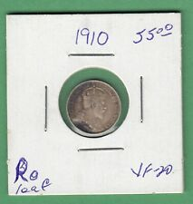 1910 Canadian 5 Cents Silver Coin - RoundedLeaves - VF-20