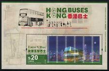 HONG KONG CHINA 2013 Buses Bus Lenticular 3D Souvenir Sheet ** MNH