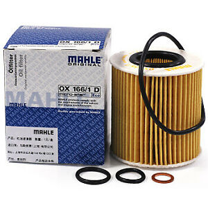 Original BMW  MAHLE OX 166/1D Oil Filter 11427619319 11427619232 11427501676