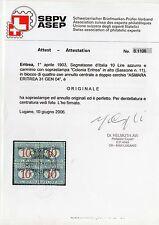1903 ERITREA SEGNATASSE 10 LIRE QUARTINA USATA CERTIFICATO AVI D/1353