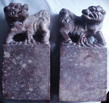 Antique Chinese Foo Dog Statue Asian Art Sculpture Stone Engraved 01874