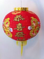 """CHINESE RED FABRIC LANTERN WITH DOUBLE DRAGONS & GUNG HAY FAT CHOY WRITING 12"""""""