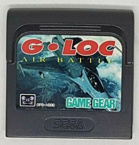 G Loc Air Battle  Sega Game Gear  CART ONLY