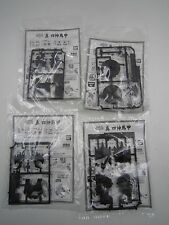 SD Gundam Sangokuden Brave Battle Warriors Shijinkikou Sensha Amour Model Kit