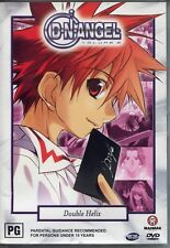 D. N. Angel: Double Helix (Volume 2) - R4 (DVD) Anime