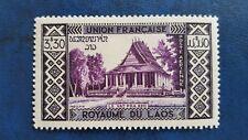 LAOS CLASSIC  STAMPS  1952 MINR 28  MNH