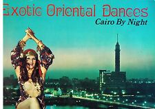 MFD IN GREECE WORLD ARABIC FOLK 1976 LP : SOUT EL HOB : BELLY DANCE