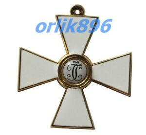 Order of Saint George, 4th class of 1769