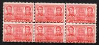 BLOCK of (6) Scott #791 1937 2¢ Decatur/MacDonough MNH, OG, F-VF