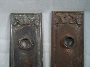 2 stamped metal door back plates,  Victorian, fancy  leaf decorations # 7