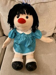 """LARGE Molly Doll The BIG Comfy Couch 1995 Commonwealth 27"""" Plush"""