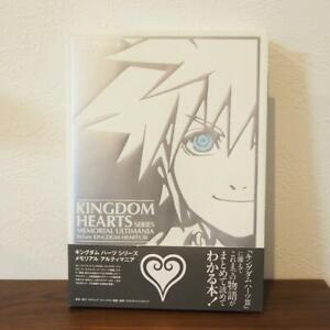Kingdom Hearts Series Memorial Ultimania Guide & Art Book
