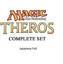 Complete Foil Set - Theros - Japanese - Magic the Gathering SACZ01