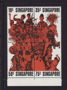 SINGAPORE 1973 NATIONAL DAY in Se-tenant Block Stamps Set MINT Unhinged (L376)