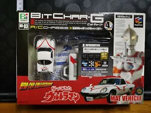 TOMY Bit Char-G Hero Car Collection Mat Vehicle Ultraman R/C Chassis