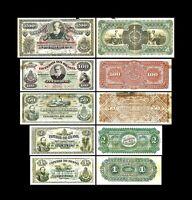 Brésil -  2x 1 - 200 Mil Reis Edition 1870-1885  Dom Pedro II - Reproduction 45