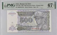 Zaire 500 Nouveaux Zaires 1994 P 64 a G&D Superb Gem UNC PMG 67 EPQ Top Pop