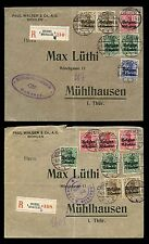 BELGIUM 1915 OCCUPATION REGISTERED...2 COVERS MULTI FRANKINGS...WALSER...LUTHI