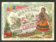 Chile Banknote Money Woman Costume Coat of Arms 1899