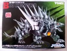 索斯 洛依德 ゾイド Zoids Genesis 1/72  Bio Kentro GB-003 Model kit