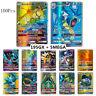 100pcs GX Pokemon Card 195GX + 5MEGA Holo Flash Trading GX Cards Lot Kids Gift