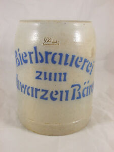 Antiker Bierkrug BIERBRAUEREI ZUM SCHWARZEN BÄREN Mainz Eich vorne Emaille alt