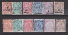 1914  Albania. Albanian  Stamps.2 overprint sets in 1914. Hinged + Canceled.
