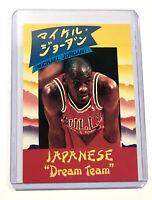 RARE! 80s 90s MJ Michael Jordan Japanese DREAM TEAM Kalifornia Katz Card 23