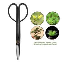 200mm Stainless Steel Garden Long Handle Bonsai Scissors Shear Trimming Pruning