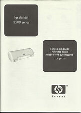 HEWELETT PACKARD HP 3500 DESKJET SERIES - MANUAL INSTRUCTIONS – REFERENCE GUIDE