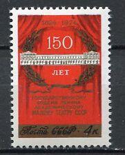 29558) RUSSIA 1974 MNH** Lenin Accademy 1v. Scott#4246