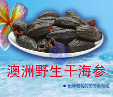 Australia Dried Oval Black Fish/Seacucumber 1KG澳大利亚/澳洲干黑秃头红极参(已淸除内脏)海参二种礼盒只寄到中国