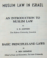 1957 Jerusalem MUSLIM LAW IN ISRAEL Rare BOOK Hebrew ENGLISH Arabic SHARIA COURT