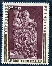 STAMP / TIMBRE FRANCE NEUF LUXE N° 1743 ** TABLEAU ART / MOUTIER D'AHUN