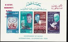 Qatar ICY sheet with Red overprint, MNH