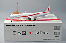 Japan Air Force JASDF B777-300ER Reg: N509BJ JC Wings 1:200 Diecast       LH2072