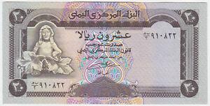 Yemen Arab Rep P 25 - 20 Rials 1995 - UNC