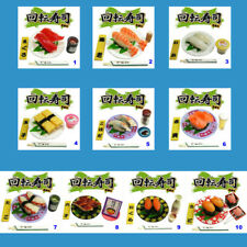 Rare 2003 Re-Ment Rotary Sushi (Each Sell Separately)