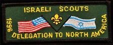 1996 BSA Patch Traveling Israeli Caravan Annual Visit Fund Raiser Boy Scouts